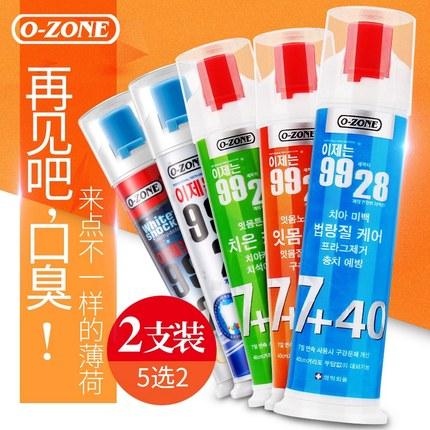 【欧志姆】进口按压式牙膏2只装