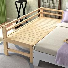 床加宽拼接床可定制儿童床带护栏单人床实木拼接床加宽床加床拼床