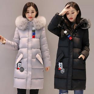 Подбитый девочки длинная модель корейский 2017 новый зимний осенний воротник тонкий большой двор толстый зимний тонкий хлопок пальто