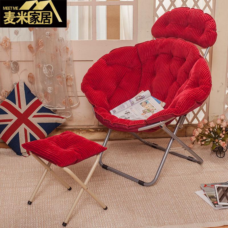 麥米家居 大號月亮椅懶人椅雷達椅午休折疊躺椅靠背椅太陽椅