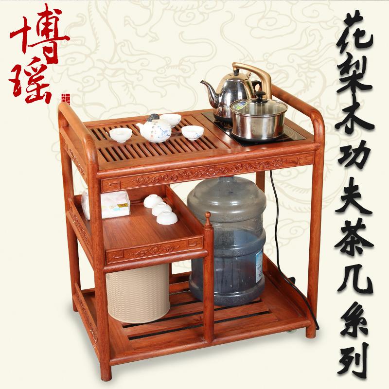博瑤中式實木功夫茶幾紅木功夫茶桌花梨木移動茶車茶小水架泡茶桌