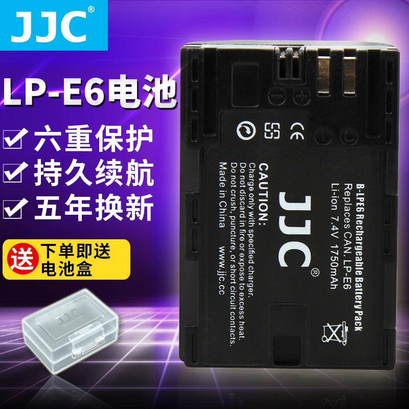 JJC канон LP-E6 аккумулятор 5D3 камера 70D зеркальные 7D2 7D 6D 60D 5D2 5DS 5D4 80D
