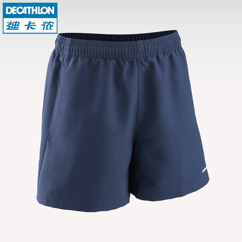 迪卡侬旗舰店官方店裤子女童儿童男童新款秋装运动裤TEN