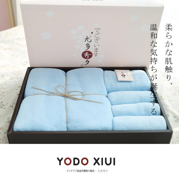 yodo xiui日本浴巾毛巾方巾三件套装礼盒装超级吸水结婚回礼礼物