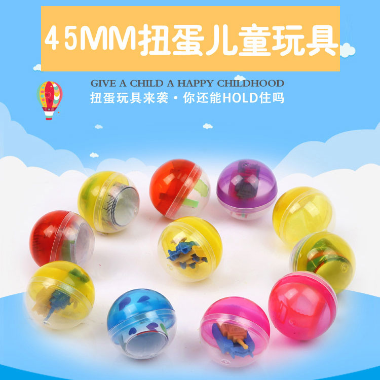 Большой размер модельа 45 не смешанный часть первая юань твист яйцо машина специально эластичность мяч ребенок резина мяч игрушка может поплавок бомба бомба мяч