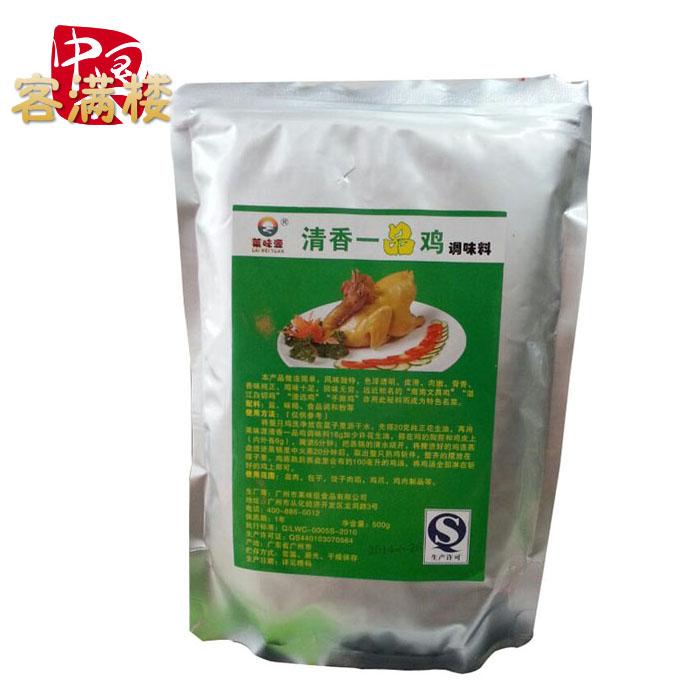 清香一品鸡 鸡粉 鸡肉调味料/增香剂 清远鸡水晶鸡白切鸡调料配料