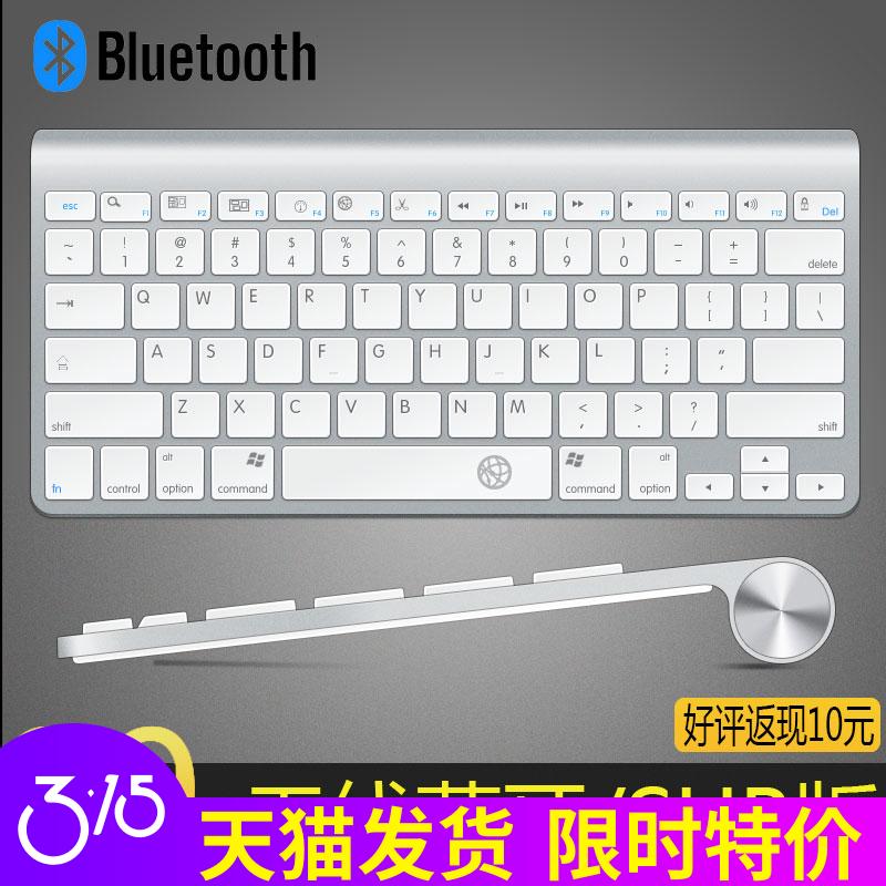 无线蓝牙 苹果ipad iphone安卓平板win电脑Apple Keyboard G6键盘