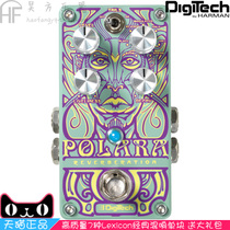 DIGITECH Polara Reverb Ballad Wood electric guitar Stereo multi-reverberation single effect device
