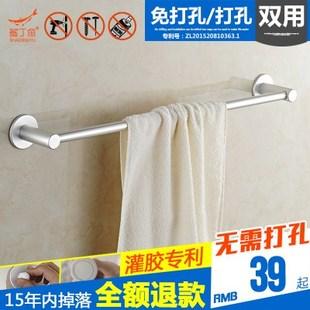 毛巾架单杆太空铝浴室墙壁挂杆卫生间浴巾架卫浴挂件免打孔寥兑冯