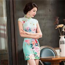 新款短款旗袍日常时尚2017春夏复古旗袍裙显瘦新娘修身连衣裙