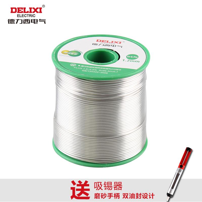 焊锡丝 0.8mm焊锡线1.0/1.2mm 电烙铁焊接工具免洗焊锡丝无铅焊丝
