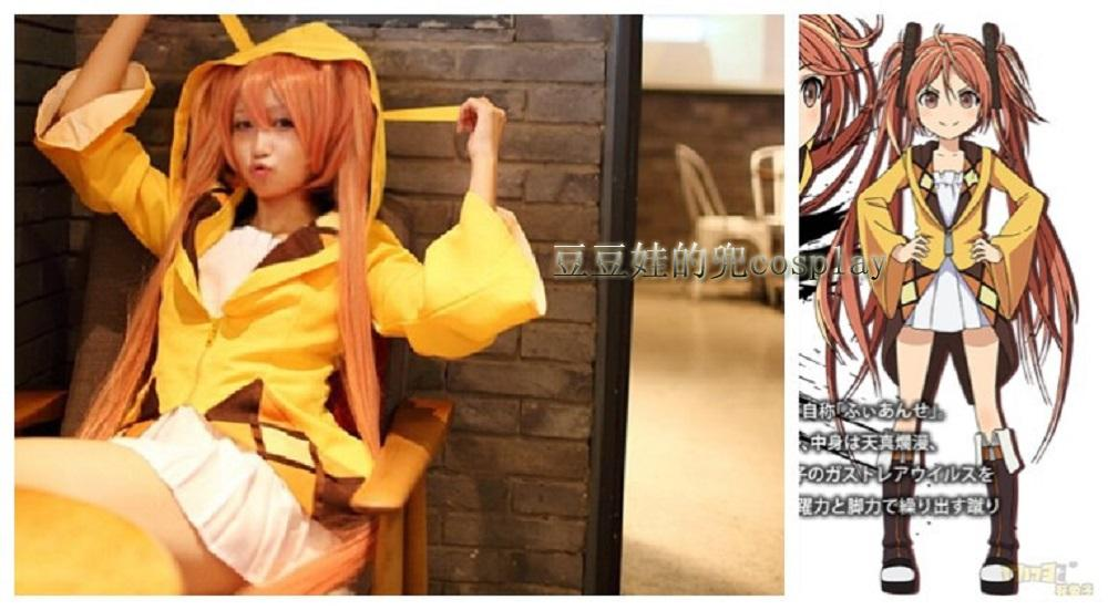 Cosplay animation game black bullet blue yuan Yanzhu cos clothing free of mail customization