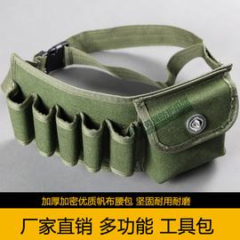 电工包腰包 帆布工具包劳保加厚多功能尼龙袋防水耐磨维修腰带包