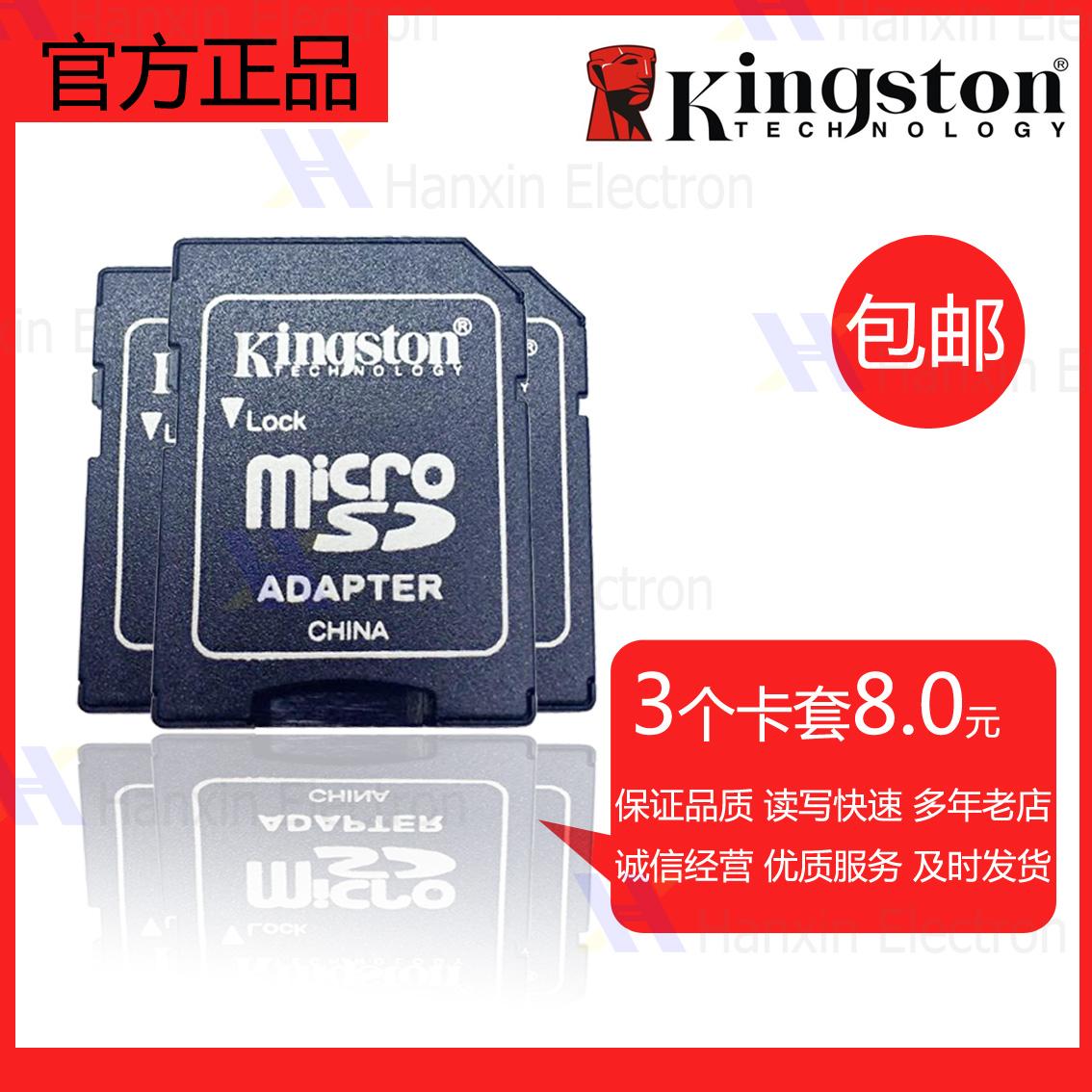 SD наборы карт TF поворот SD конвертер адаптер карты памяти перевод крышка маленькие карты поворот килокалория подлинный бить 1 волосы 3