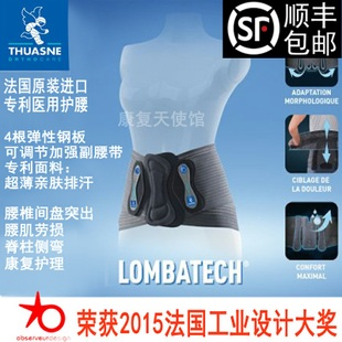 France Touran import medical protection belt lumbar disc herniation lumbar support plate muscle strain around autumn and winter warm air