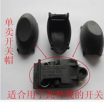 Электричество чайник монтаж пар переключатель кнопка переключатель крышка обрабатывать кнопка с железом круг переключатель специальный
