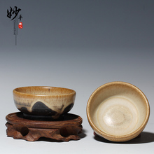Zen wind straight mouth sample tea cup size Single cup master cup coarse pottery bowl with special kung fu