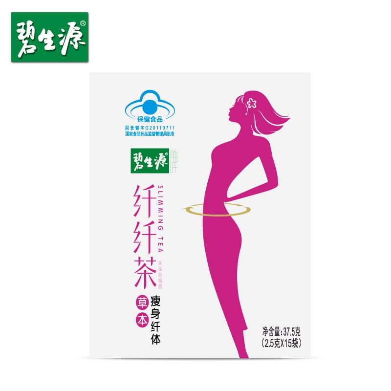 Для похудения заказать из китая
