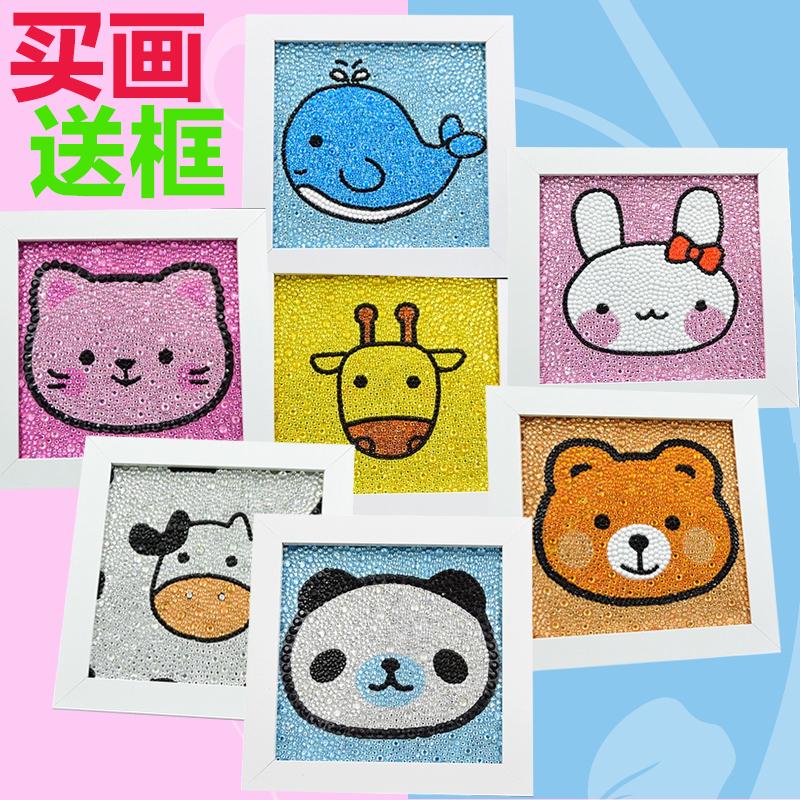 客廳鑽石畫滿鑽卡通動漫可愛兒童十字繡臥室 動物小白兔熊貓牛