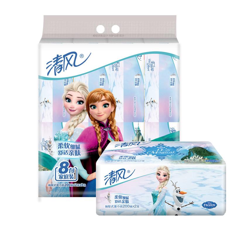 ~天貓超市~清風 抽紙 冰雪奇緣2層200抽8包軟包抽取式紙巾