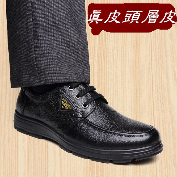 Hotel work shoes, leisure labor protection shoes, cook shoes, mens leather, antiskid, oil proof, waterproof, kitchen shoes