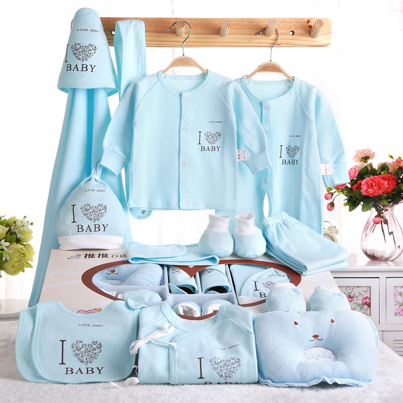 婴儿衣服纯棉新生儿礼盒套装春夏婴儿用品刚出生宝宝满月母婴用品