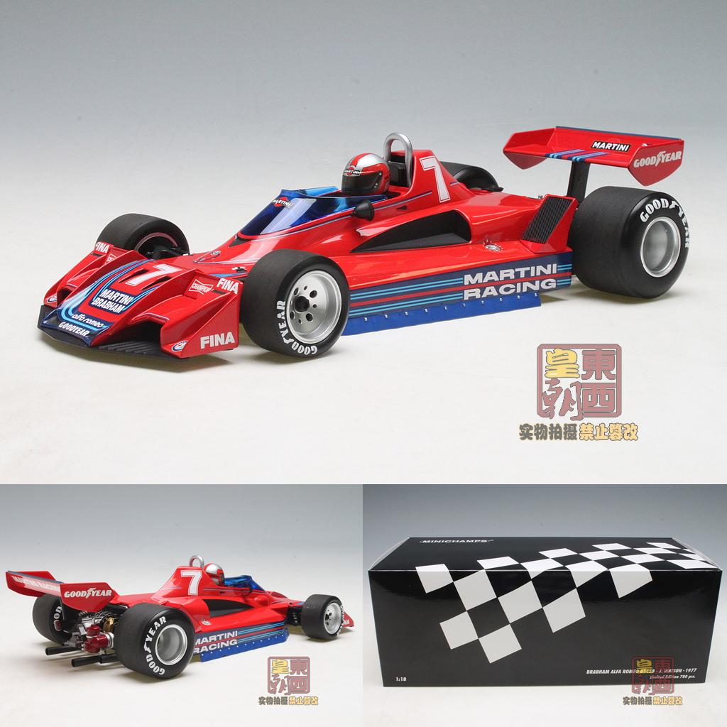 迷你切 1:18 1977年F1大奖赛马天尼7号MARTINI 阿尔法罗密欧BT45B