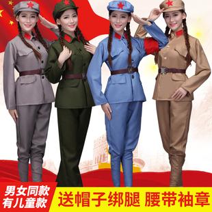 成人儿童男女红军服革命军服装八路军军合唱服