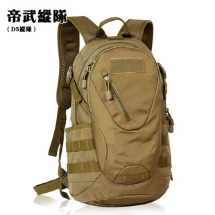Tactical outdoor climbing Male back Male genuine female shoulders backpack male leisure outside riding Cheap