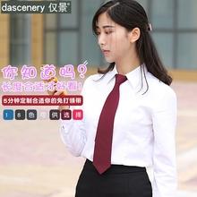 молния галстук платье деловой карьеры корейской версии женщин больницы ветер автоматические лентяев удобные легко тянуть
