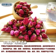 Herbal tea Shandong pingyin rose tea costumers Rose tea Beauty to raise colour 50 g