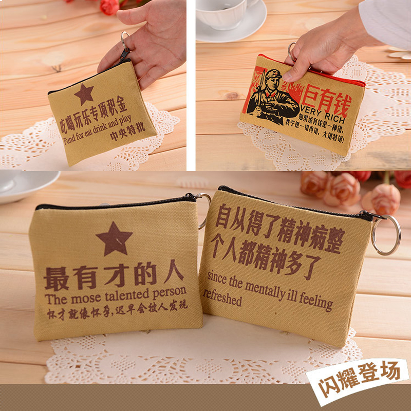 Canvas Wallet Mini student mens and womens creative short simple coin bag
