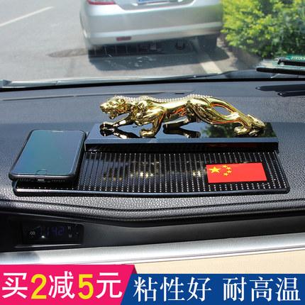 汽车用香水手机防滑垫大号耐高温硅胶摆件垫车载中控台仪表台垫子