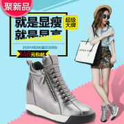 Silver high help shoes women's winter tide increased movement within the platform and velvet shoes Korean students of the European women's shoes