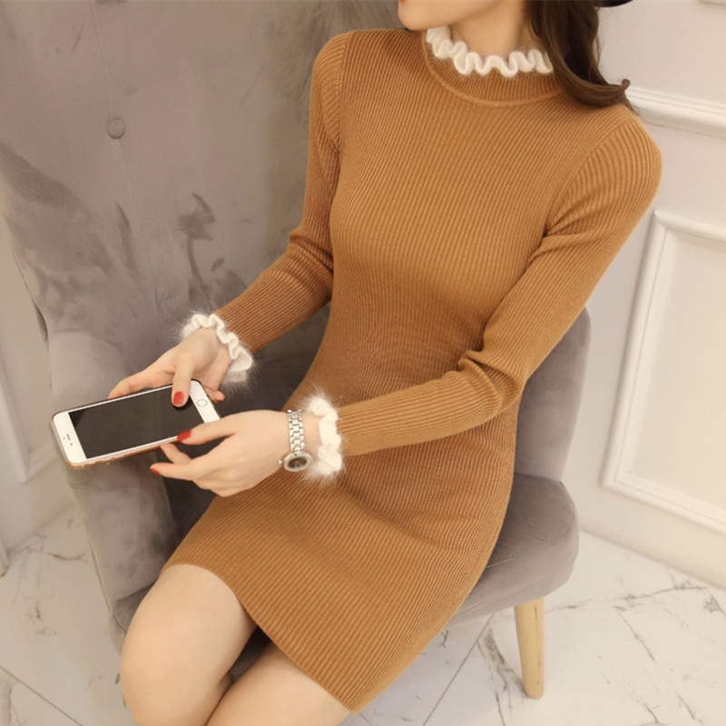 Korean slim fit womens sweater sweater sweater solid color medium length Ruffle stitching bottomed shirt jacket autumn and winter new style