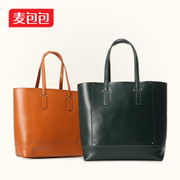 Wheat bags 2015 new two-story European fashion cowhide tote bags wild simple girl bag shopping bag big bag