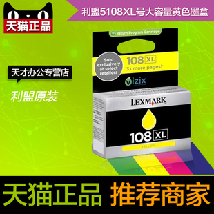 Lexmark Lexmark 108XL ink cartridges genuine original high capacity cartridges S408 S409 P208 P209