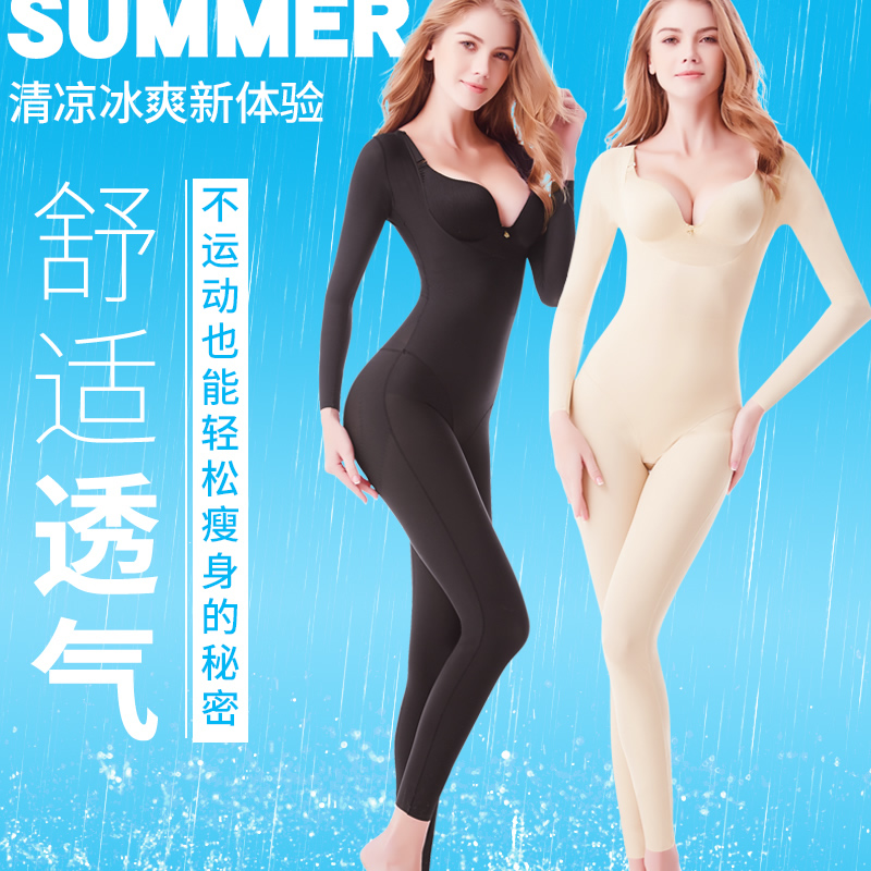 美人束身计修身无痕塑身内衣服收腹束腰瘦身燃脂塑形衣产后美体衣