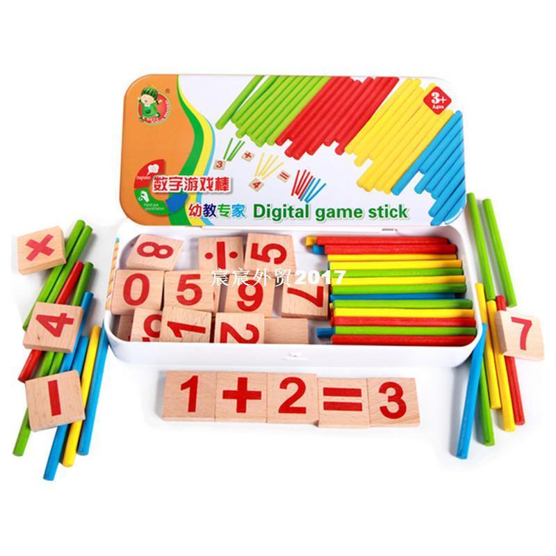 baby toys wooden intelligence stick education wooden toys bu