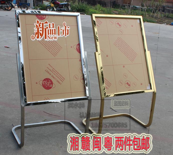 包邮立牌 水牌加厚立式指示牌 展架 海报架 不锈钢广告牌 招工牌