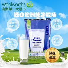 WOOLWORTHS Select 1kg