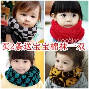 Every day special Korean version of the fall and winter wool scarves scarf baby boys and girls baby collars scarves