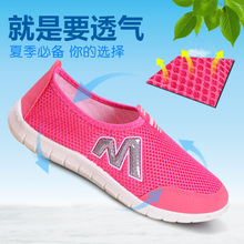 Gold fish fu tai xin 2015 old Beijing cloth shoes for women's shoes flat documentary shoes comfortable soft bottom sports network female summer