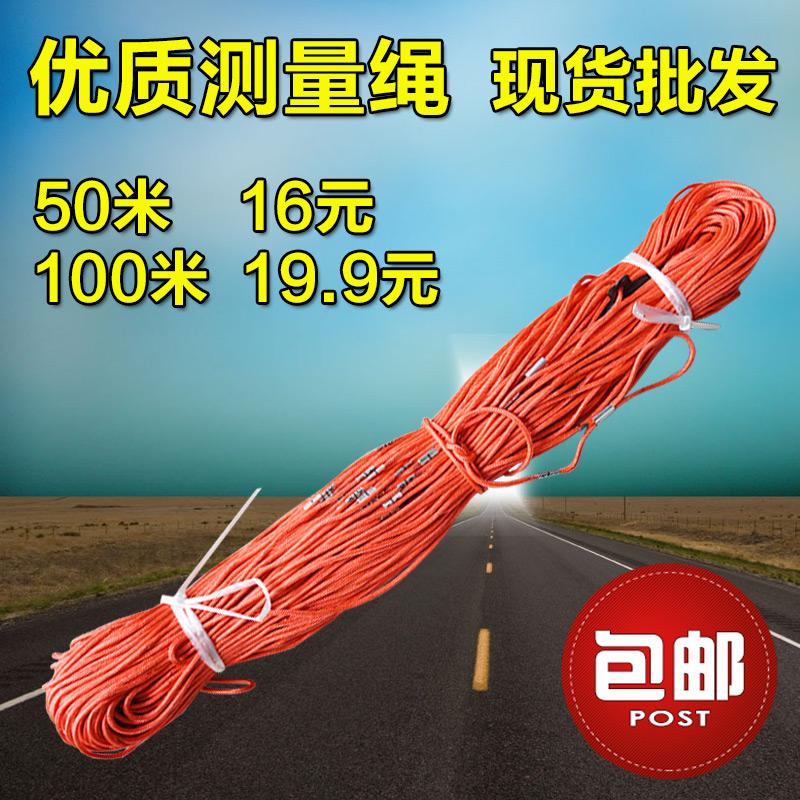 Инжиниринг измерение веревка 50 метр 100 метр измерения цвет размер веревка земля земля десять футов количество веревка мера хорошо веревка сто метров мера веревка провод плюс конопля