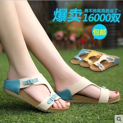 Ji she 2015 summer new slippers female flat with flat end of Roman sandals leisure eleusine indica platform sandals