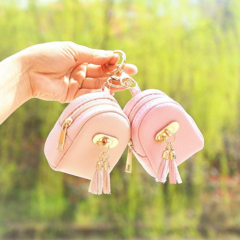 迷你PU皮小钱包女可爱学生零钱包 小清新流苏硬币包 卡包钥匙包