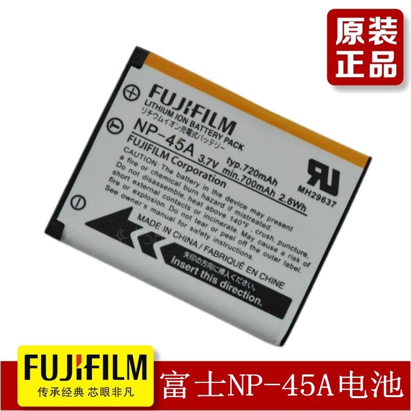 包邮原装富士/立拍得/拍立得instax mini90照相机锂电池NP-45S A