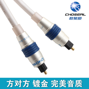 Choseal Akihabara QB135 side port fiber optic line audio hi fi audio cable Amplifier player
