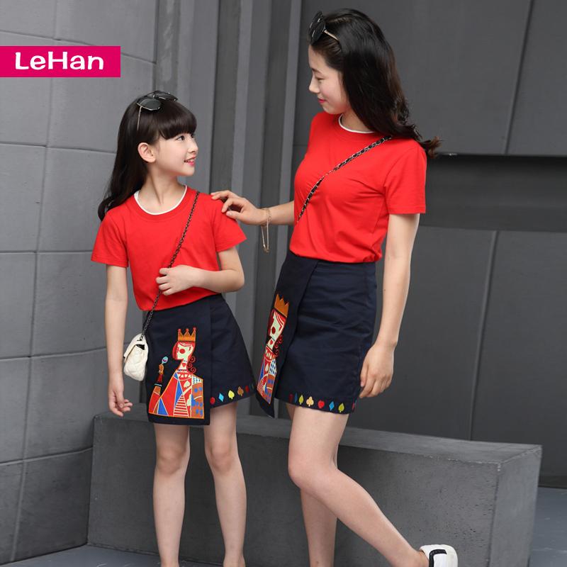 小學生初中生半身裙
