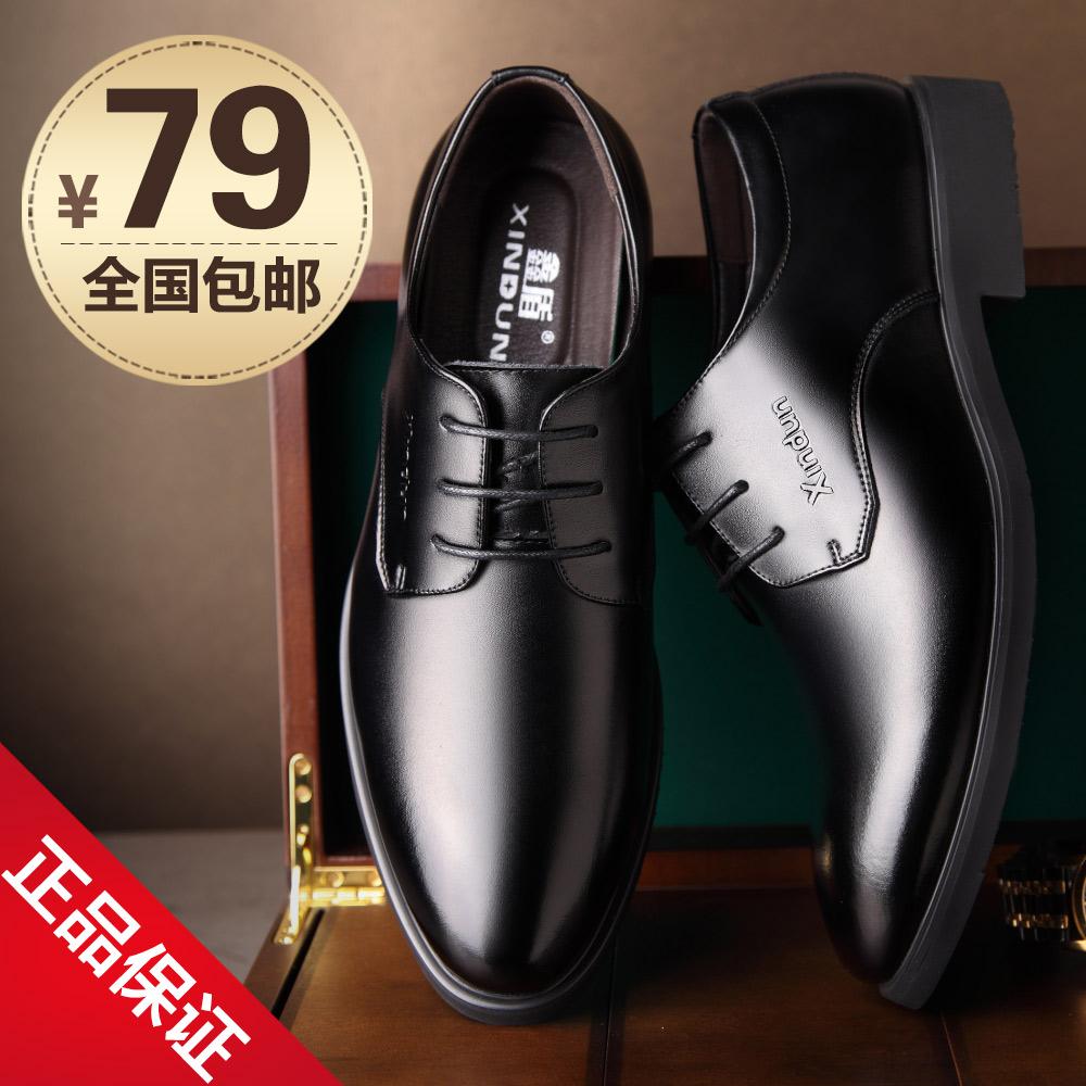 男士皮鞋男鞋夏季韩版商务内增高透气镂空休闲真皮白领正装鞋子男